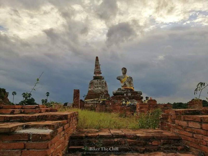 วัดช้าง (Wat Chang)