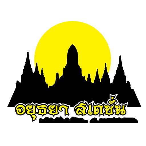 อยุธยา สเตชั่น Ayutthaya Station