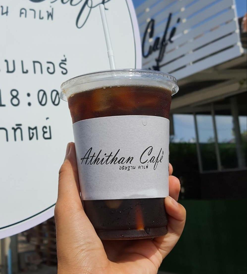 คาเฟ่อยุธยา Athithan Cafe' (อธิษฐาน คาเฟ่)