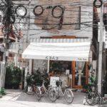 Peko Peko Cafe อยุธยา